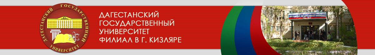 kizdgu