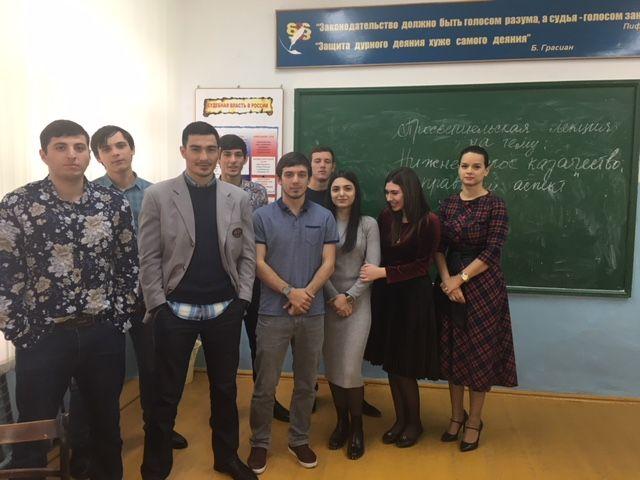 ДГУ Кизляр Нижнетерское казачество правовой аспект